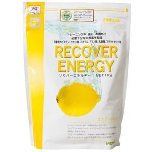 FINE LAB ファイン・ラボ RECOVER ENERGY リカバーエネルギー レモンライム風味 1kg 0122|nts
