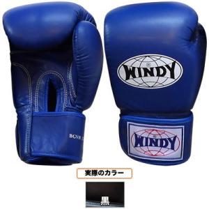 WINDY ウィンディ トレーニンググローブ/ペア BGVH 12oz 黒|nts