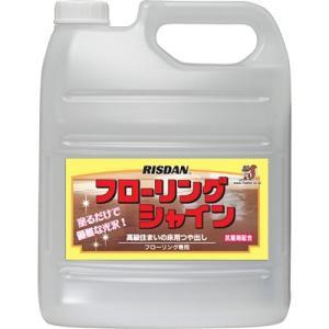 リスダンケミカル フローリングシャイン 木床用樹脂ワックス 4リットル nts