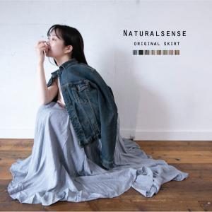 スカート  マキシ スカート 大きいサイズ フレアスカート フレア レディース  春 春ボトムス|ntsen