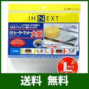 商品紹介                                       ●鍋やフライパ...