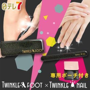 TWINKLE NAIL&FOOT