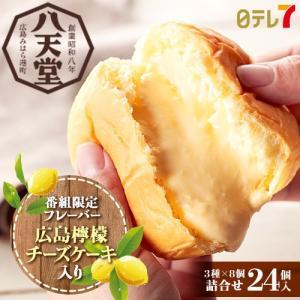 冷やして食べるくりーむパンを全国のお客様にお召し上がり頂くために 自慢のクリームやパン生地は手作りに...