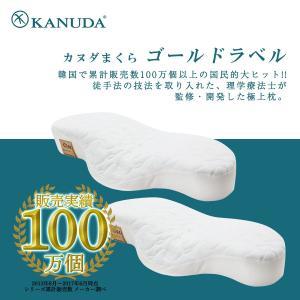 徒手法(としゅほう)を取り入れた韓国で大人気の枕。 寝るだけで指圧のような効果、安定した睡眠が期待で...