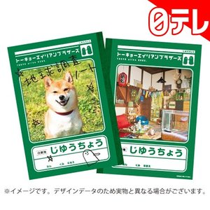 新深夜ドラマ シンドラ第5弾!! DVD BOX&Blu-rayBOX同時発売のオリジナルグッズです...