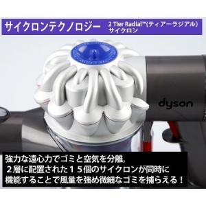 ダイソンDC61モーターヘッド  日テレポシュレ(日本テレビ 通販 ポシュレ)|ntvshop|03