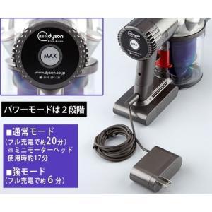 ダイソンDC61モーターヘッド  日テレポシュレ(日本テレビ 通販 ポシュレ)|ntvshop|04