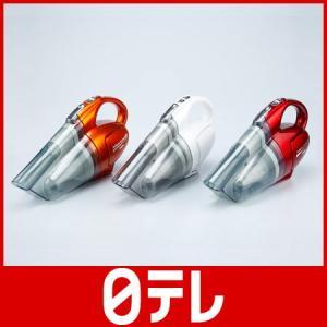 コードレスハンディークリーナー サットリーナサイクロン  日テレshop(日本テレビ 通販 ポシュレ)|ntvshop