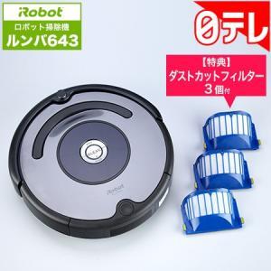 お部屋をくまなくお掃除してくれる、世界中で人気のロボット掃除機「ルンバ」。 ボタンを押せば掃除が開始...