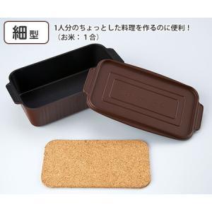 トースターパン 細型2個セット  日テレポシュレ(日本テレビ 通販 ポシュレ) ntvshop 07