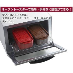 トースターパン 細型2個セット  日テレポシュレ(日本テレビ 通販 ポシュレ) ntvshop 08