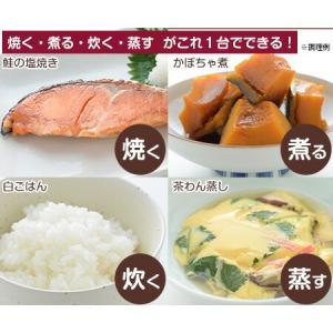 トースターパン 細型2個セット  日テレポシュレ(日本テレビ 通販 ポシュレ) ntvshop 09