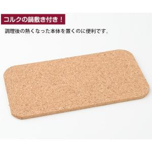 トースターパン 細型2個セット  日テレポシュレ(日本テレビ 通販 ポシュレ) ntvshop 10