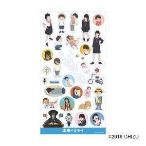 細田守監督最新作『未来のミライ』公開記念! キャラクターのポーズを集めた透明シール。  ■サイズ:約...