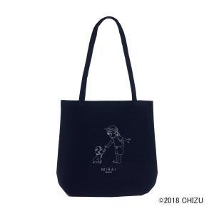 細田守監督最新作『未来のミライ』公開記念! 「くんちゃん」と赤ちゃんの「ミライちゃん」がデザインされ...