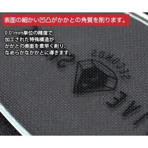 レジェンド松下 5セカンズシャイン(かかと削り) (日本テレビ 通販 ポシュレ 通販王日テレ)|ntvshop|06