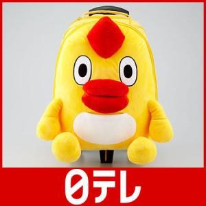 そらジロー 防災ローラーバッグ 日テレshop(日本テレビ 通販 )