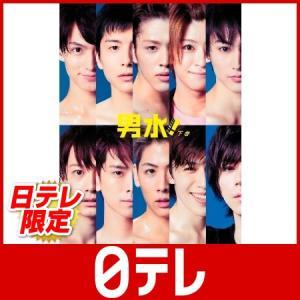 「男水!」下巻 Blu-ray 日テレ限定特典付き 日テレshop(日本テレビ 通販)