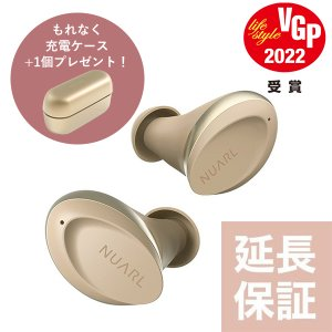 NUARL N6 mini Bluetooth5/aptX対応/IPX7防水/連続8h再生/完全ワイヤレスイヤホン(シャンパンゴールド) 延長保証+6ヶ月付|nuarl