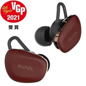 NUARL N6 Pro +抗菌イヤピース バンドルセット aptX対応 IPX4耐水 連続11h再生 マイク付き Bluetooth5 完全ワイヤレス ステレオイヤホン(レッドカッパー)|nuarl