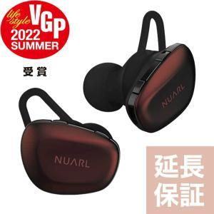 NUARL N6 Pro2 完全 ワイヤレス イヤホン aptX Adaptive ゲーミングモード マイク 片耳使用 IPX4 10時間再生 Bluetooth5.2 専用アプリ ※延長保証+6ヶ月付|nuarl