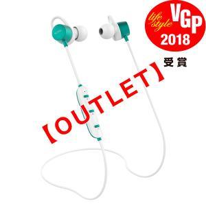 【公式ストア】NUARL NB20cLE Bluetooth/IPX6耐水/9時間再生/リモコンマイク/小型軽量ワイヤレスステレオイヤホン(グリーン) ※延長保証+6ヶ月付|nuarl