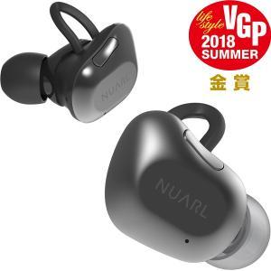 【公式ストア】NUARL NT01 Bluetooth5/完全ワイヤレス/IPX4耐水/5h連続再生/マイク付/軽量5g/ステレオイヤホン【ブラックシルバー】|nuarl
