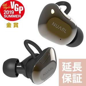 【公式ストア】NUARL NT01AX Bluetooth5/完全ワイヤレス/IPX4耐水/5h再生/マイク付/軽量5g/左右独立ステレオイヤホン(ブラックゴールド)※延長保証+6ヶ月付|nuarl