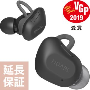 【公式ストア】NUARL NT01B Bluetooth5/完全ワイヤレス/IPX4耐水/5h再生/マイク付/軽量5g/左右独立ステレオイヤホン(マットブラック)※延長保証+6ヶ月付|nuarl