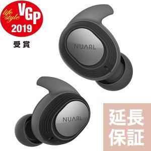 【公式ストア】NUARL NT100 IPX7防水/4h再生/マイク付/軽量4g//Bluetooth5/左右独立ステレオ/完全ワイヤレスイヤホン(ブラック)※延長保証+6ヶ月付|nuarl
