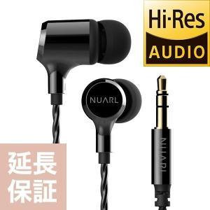 【公式ストア】NUARL NX01A2 HDSS・ハイレゾ ピュアオーディオイヤホン(スペキュラーブラック)※延長保証+6ヶ月付|nuarl