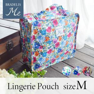 【ランジェリーや衣類をすっきりキレイに収納できるポーチ】  ブラデリスから、華やかなボタニカル柄のポ...