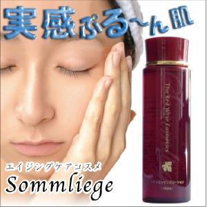ソムリエージュエッセンスローション/180ml(化粧水) 化粧品 化粧水 美白 赤ワイン|nubshop