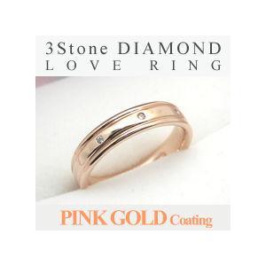 リング 指輪 レディース ダイヤモンド トリロジー リング シルバー ダイヤ 指輪 女性 人気 誕生日  プレゼント ギフト セール|nuchigusui