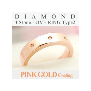 リング 指輪 レディース ダイヤモンド トリロジー リング シルバー ダイヤ 指輪 女性 人気 クリスマス プレゼント ギフト セール|nuchigusui