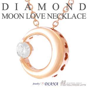 ネックレス レディース ダイヤモンド ムーン 月 ネックレス シルバー ダイヤ 女性 人気 誕生日 プレゼント ギフト セール|nuchigusui