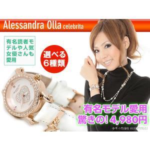 レディース腕時計/アレサンドラオーラ 人気 ピンクゴールド 選べる6種類 ハートチャーム/腕時計/女性用腕時計 nuchigusui 02