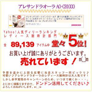 レディース腕時計/アレサンドラオーラ 人気 ピンクゴールド 選べる6種類 ハートチャーム/腕時計/女性用腕時計 nuchigusui 06