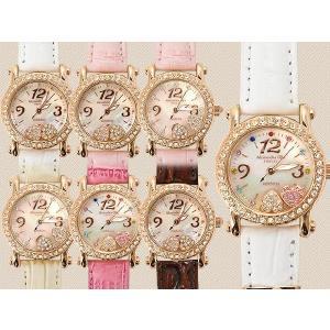 レディース腕時計/アレサンドラオーラ 人気 ピンクゴールド 選べる7種類 チェレブリタハートチャーム/腕時計/女性用腕時計|nuchigusui|02