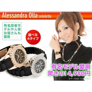 レディース腕時計/アレサンドラオーラ 人気 ピンクゴールド  アレッサンドラオーラ 天然ダイヤ/腕時計/女性用腕時計|nuchigusui|02