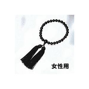 高級天然ジェット念珠 女性用|nuchigusui