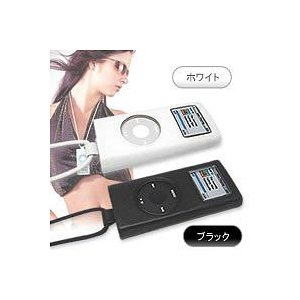 iPod nano専用ケース NGN-02|nuchigusui