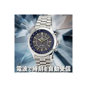 メンズ腕時計|マーシャルソーラー電波ウォッチ MR66-BL カラフル|nuchigusui