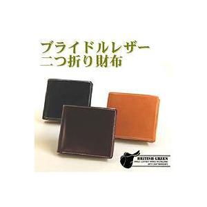 二つ折り財布 ブライドルレザー型押しロゴ|nuchigusui