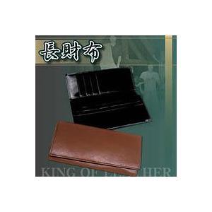 國鞄シリーズ 革小物 長財布 No.2290型押しロゴ|nuchigusui