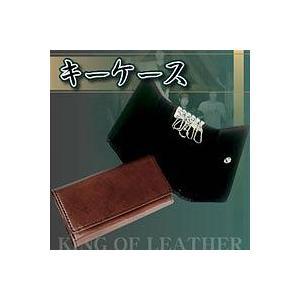 國鞄シリーズ 革小物 キーケース No.2294|nuchigusui