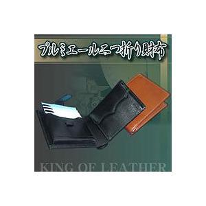 二つ折財布 國鞄シリーズ プルミエール革小物 No.2289型押しロゴ|nuchigusui