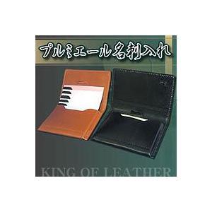 國鞄シリーズ プルミエール革小物 名刺入れ No.2297|nuchigusui