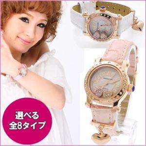 レディース 腕時計 アクセサリー 時計 ホワイトデー プレゼント ギフト セール|nuchigusui