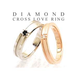 ペアリング 指輪 ダイヤモンド クロス ペアリング シルバー ダイヤ ストレート 指輪 誕生日 プレゼント 人気 ギフト セール|nuchigusui